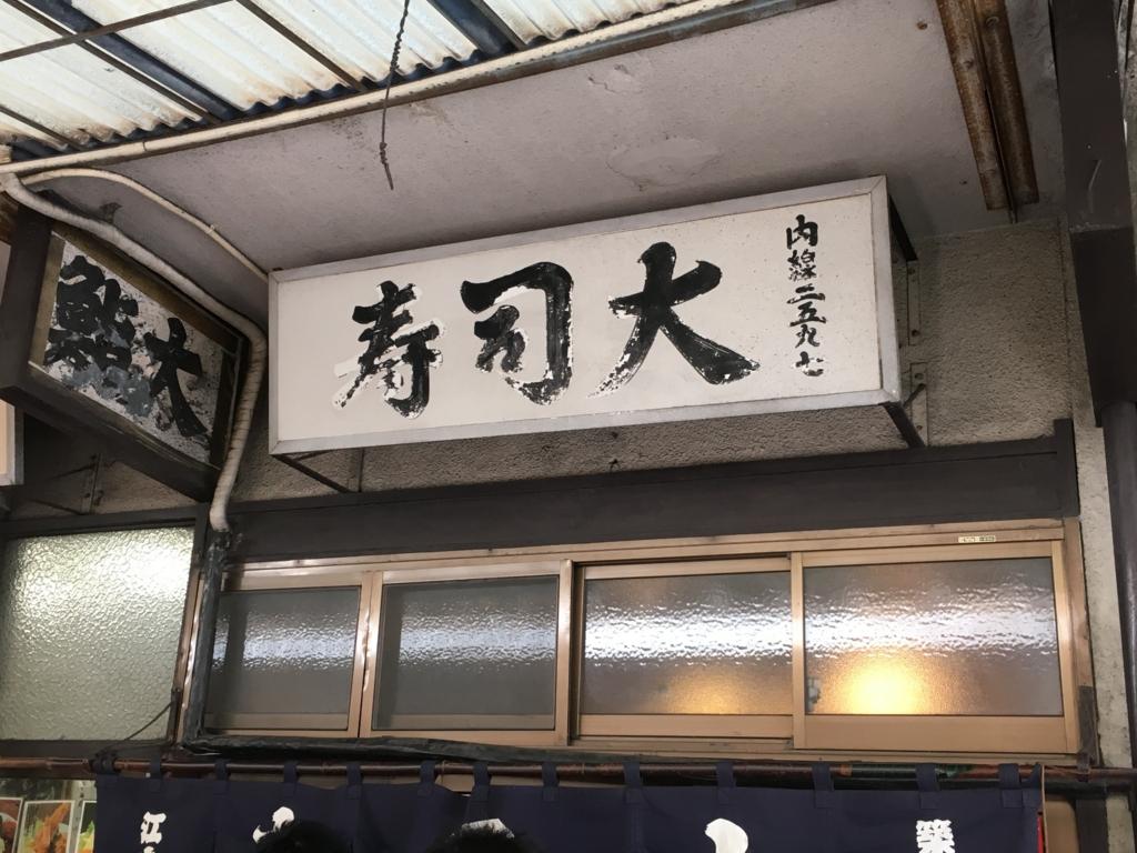 f:id:hikarujinzai:20160809212203j:plain