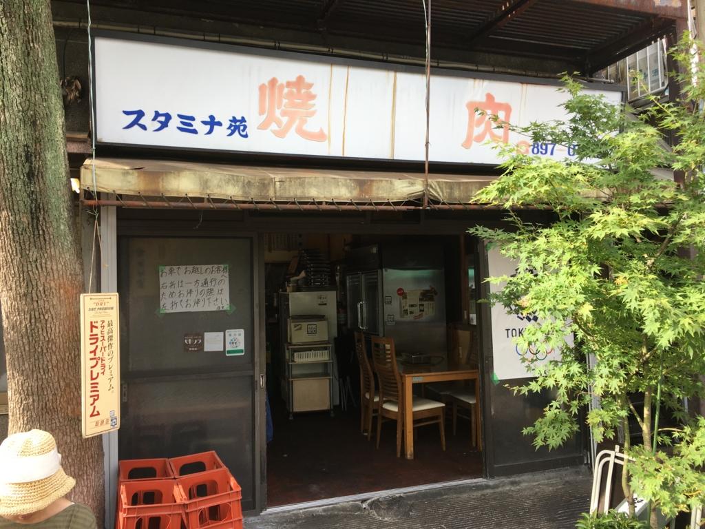 f:id:hikarujinzai:20160811055255j:plain