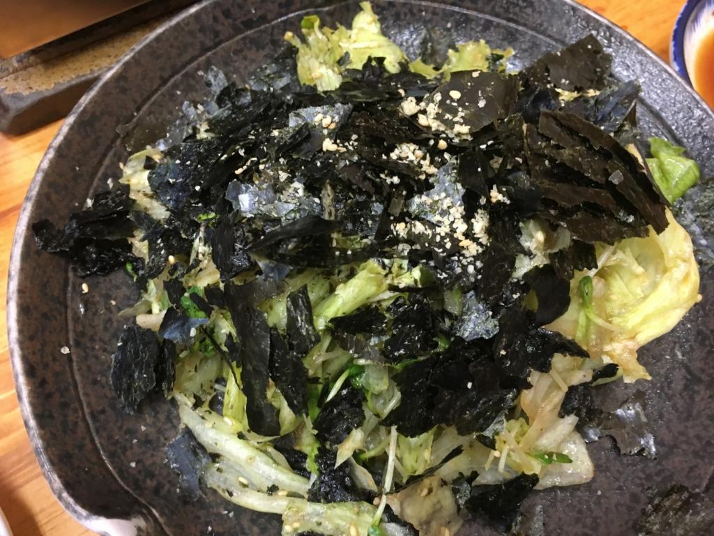 f:id:hikarujinzai:20160811061709j:plain