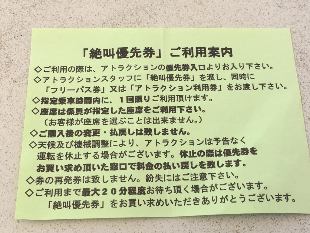 f:id:hikarujinzai:20160812220431j:plain