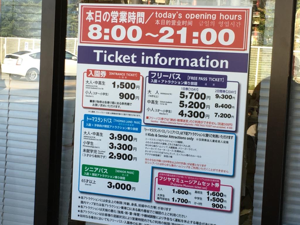 f:id:hikarujinzai:20160812220832j:plain