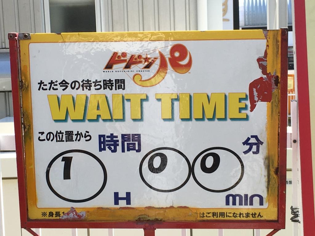f:id:hikarujinzai:20160812221258j:plain