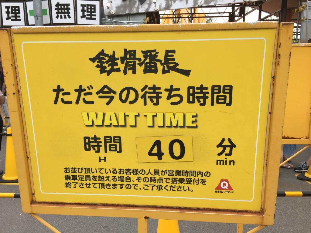 f:id:hikarujinzai:20160812221921j:plain