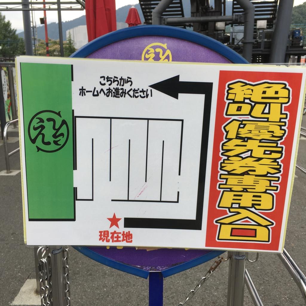 f:id:hikarujinzai:20160812222142j:plain