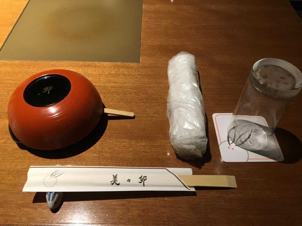 f:id:hikarujinzai:20160819055323j:plain