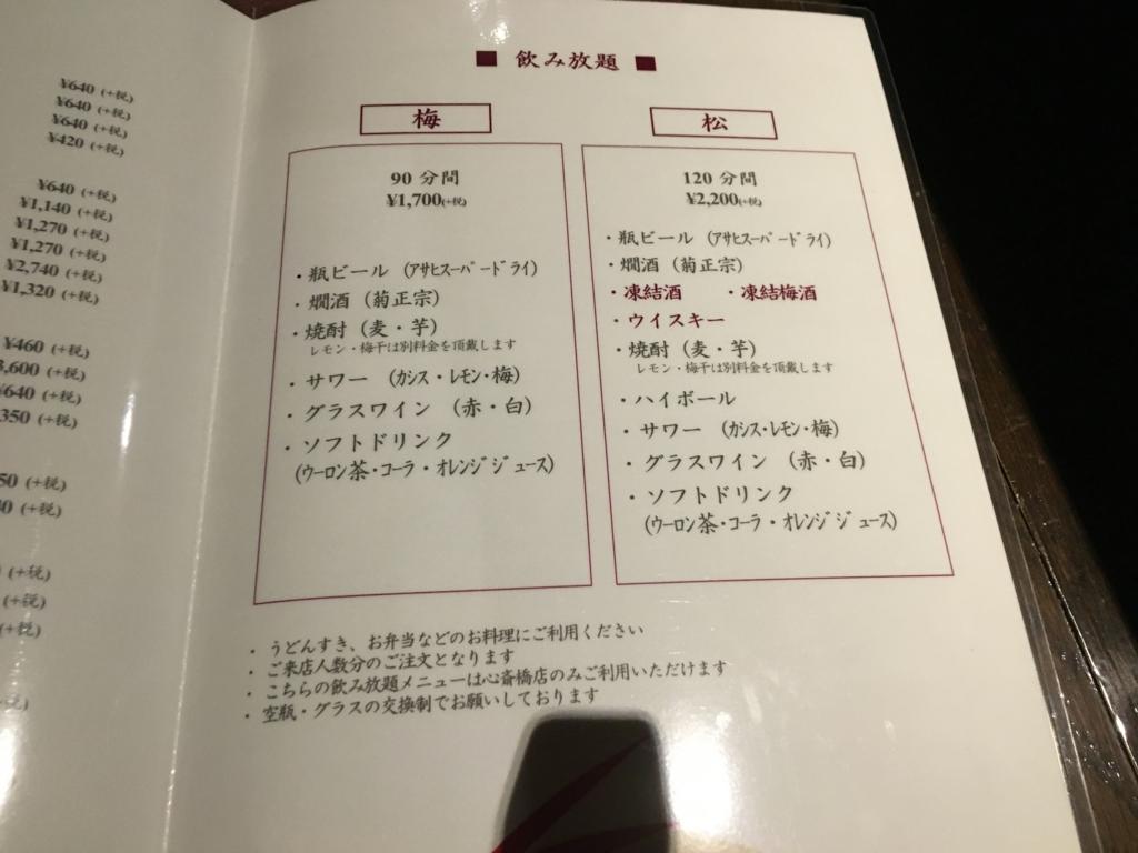 f:id:hikarujinzai:20160819055450j:plain