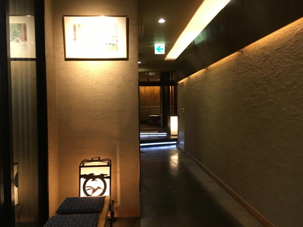 f:id:hikarujinzai:20160819061718j:plain