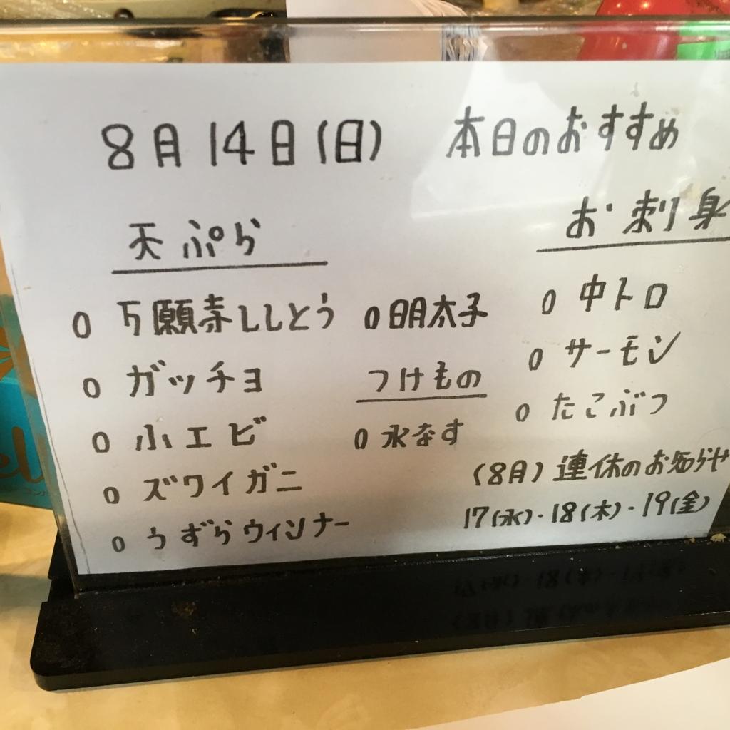 f:id:hikarujinzai:20160820054133j:plain