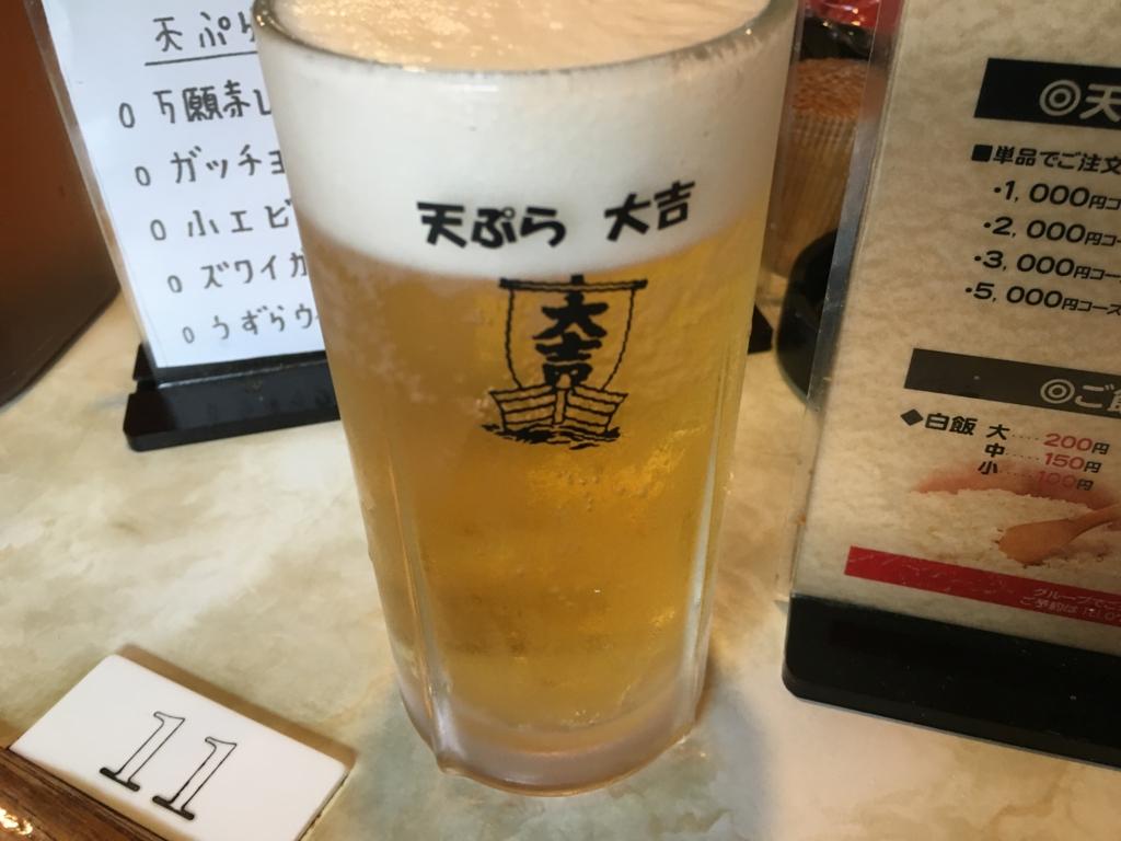 f:id:hikarujinzai:20160820054231j:plain