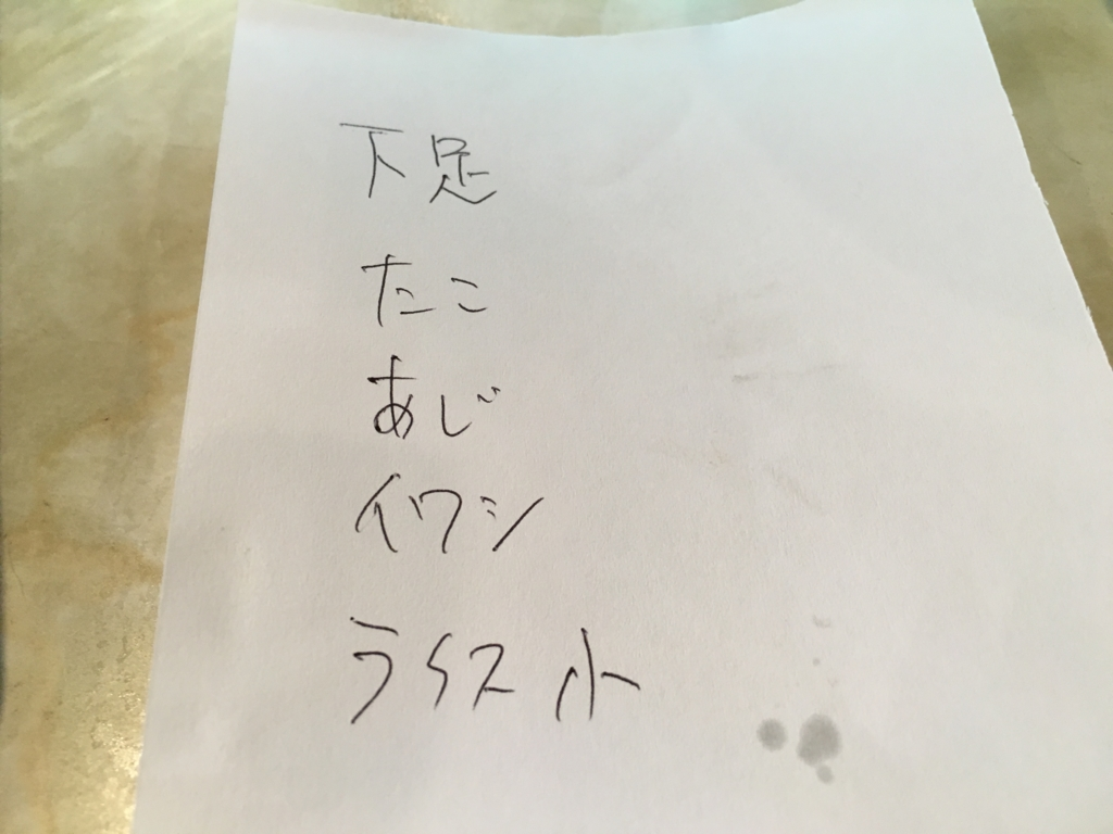 f:id:hikarujinzai:20160820054334j:plain