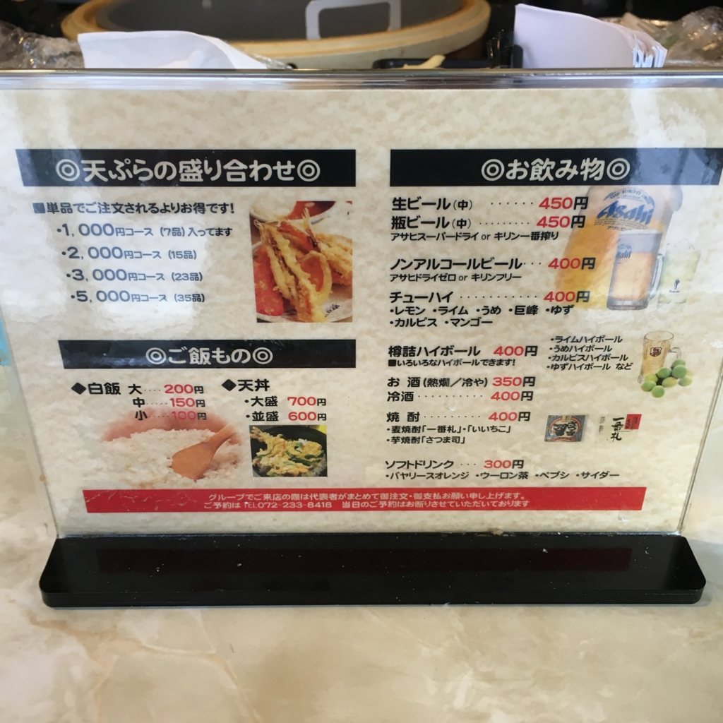 f:id:hikarujinzai:20160820055622j:plain