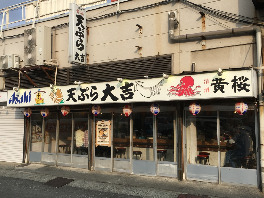 f:id:hikarujinzai:20160820061439j:plain