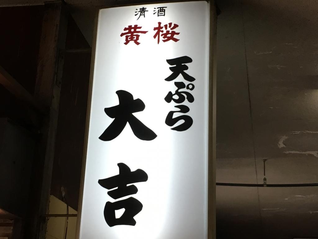 f:id:hikarujinzai:20160820061604j:plain