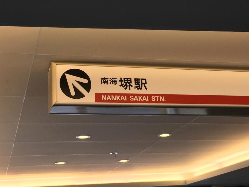 f:id:hikarujinzai:20160820061745j:plain