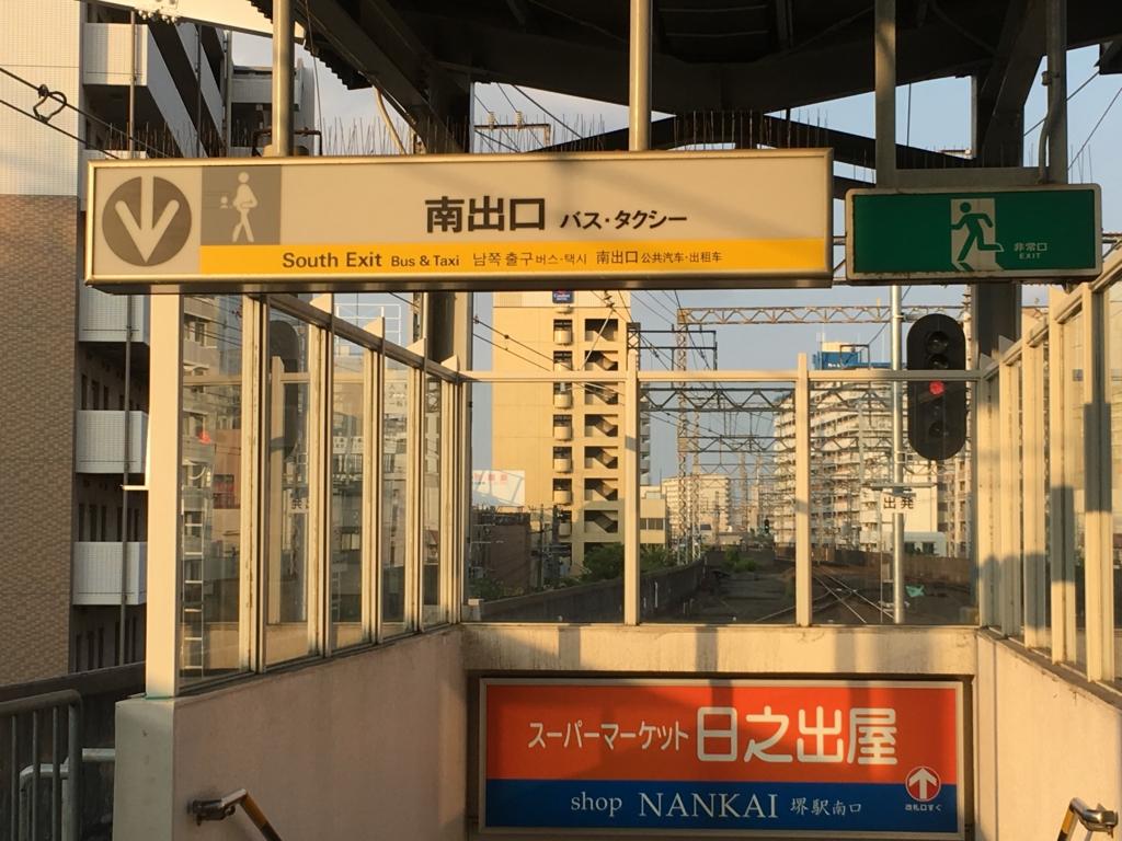 f:id:hikarujinzai:20160820061812j:plain