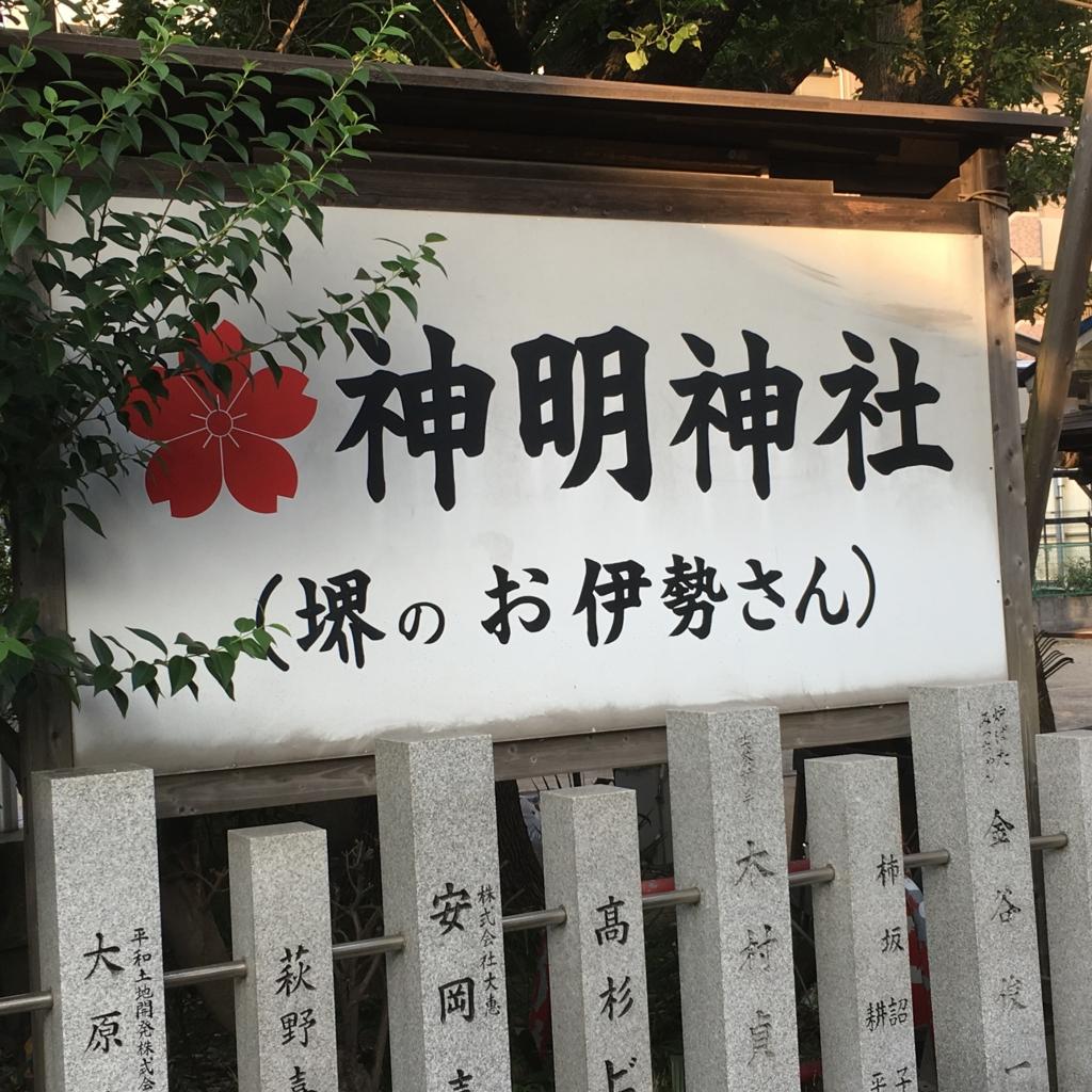 f:id:hikarujinzai:20160820061855j:plain