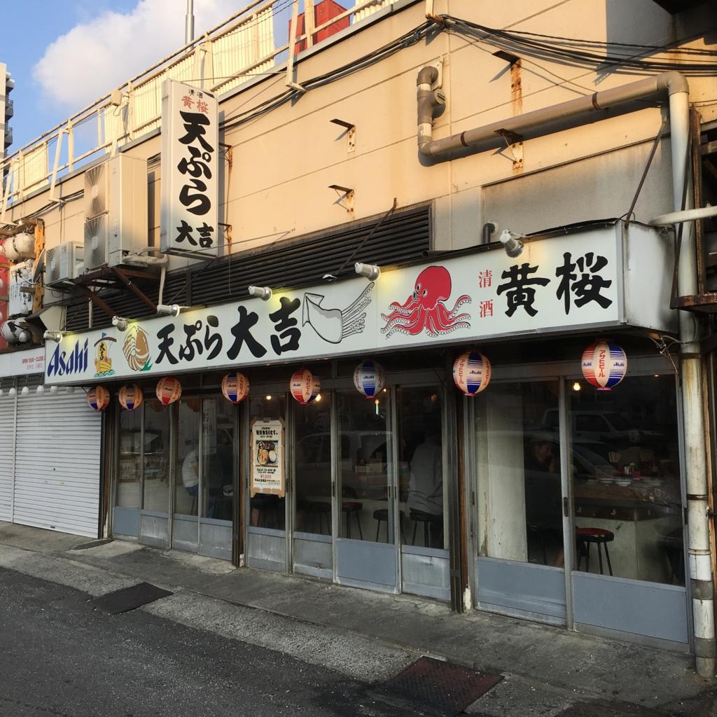 f:id:hikarujinzai:20160820062004j:plain