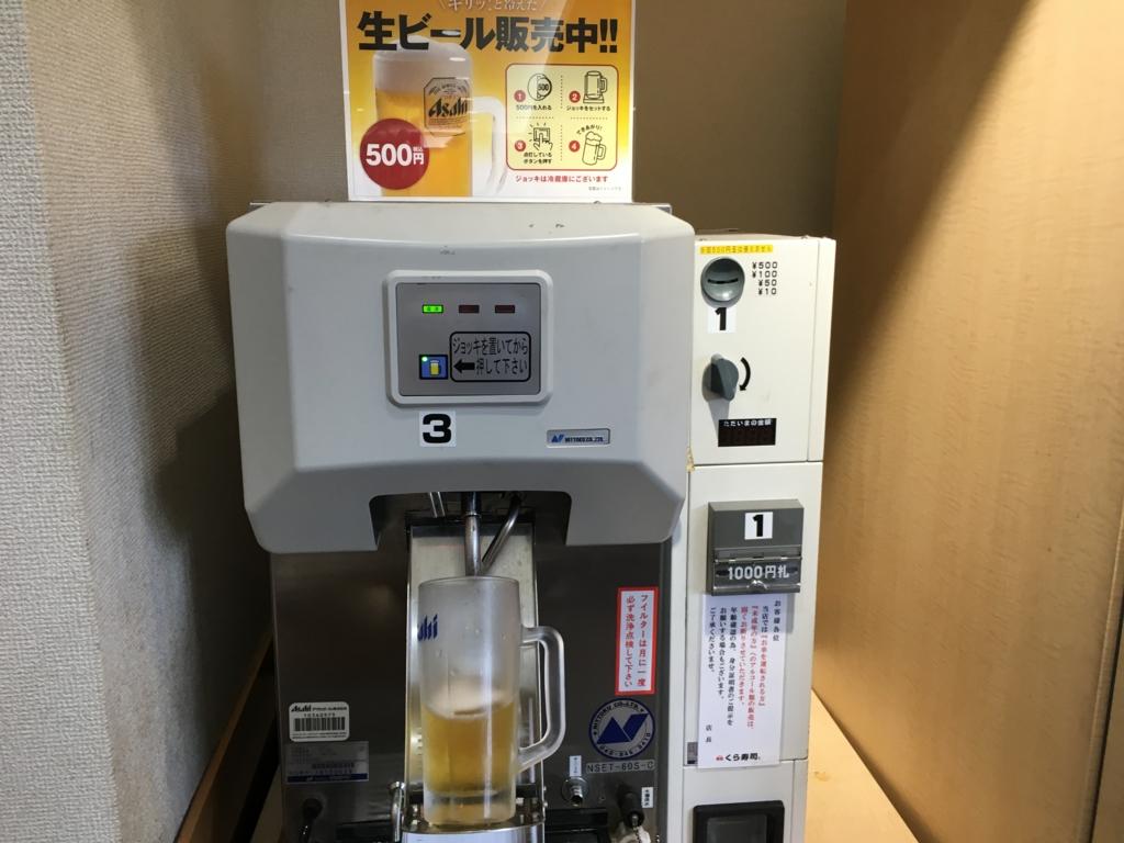 f:id:hikarujinzai:20160820211615j:plain