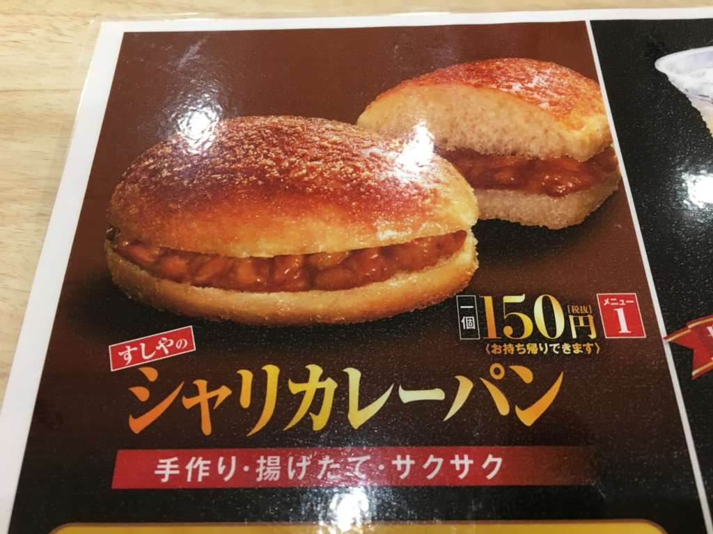 f:id:hikarujinzai:20160820211725j:plain