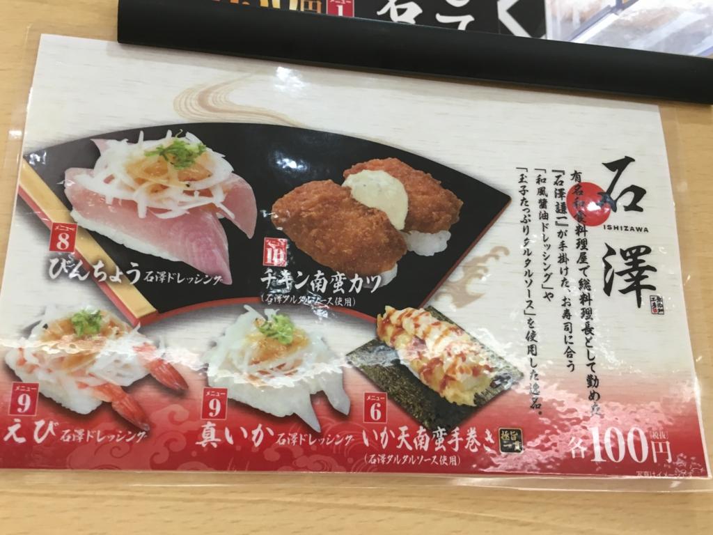 f:id:hikarujinzai:20160820212134j:plain