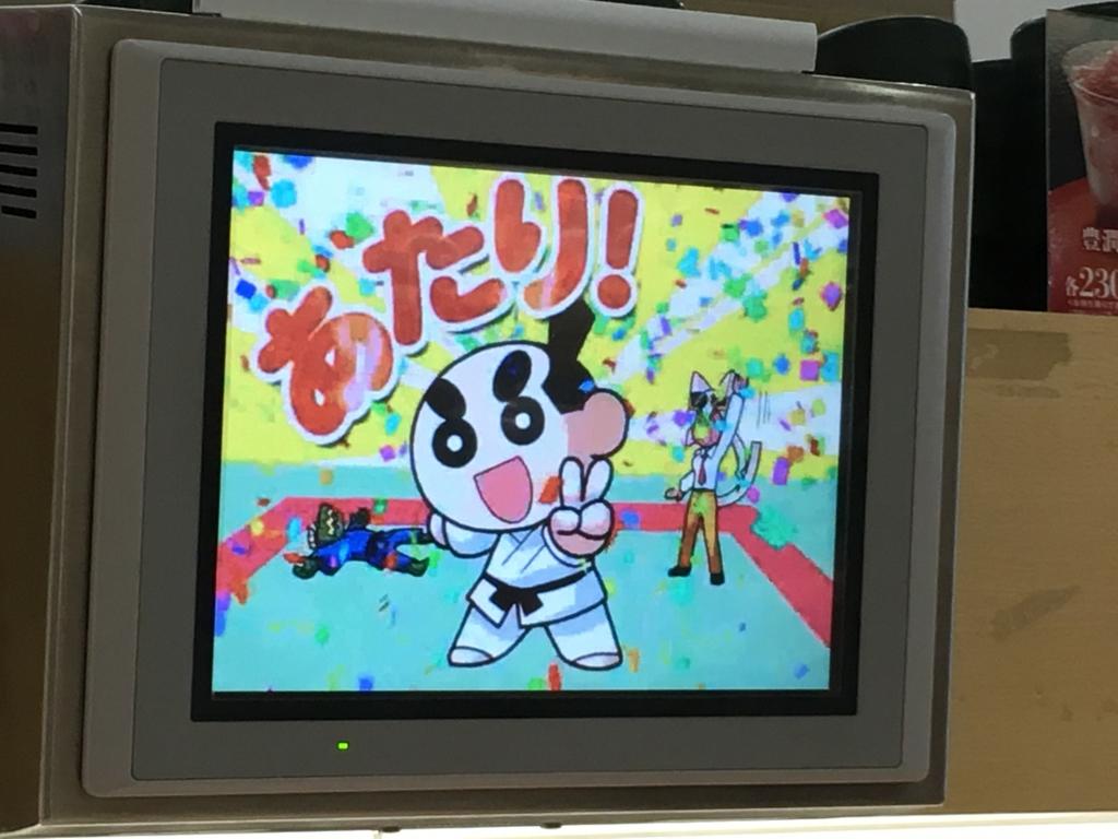 f:id:hikarujinzai:20160820212456j:plain