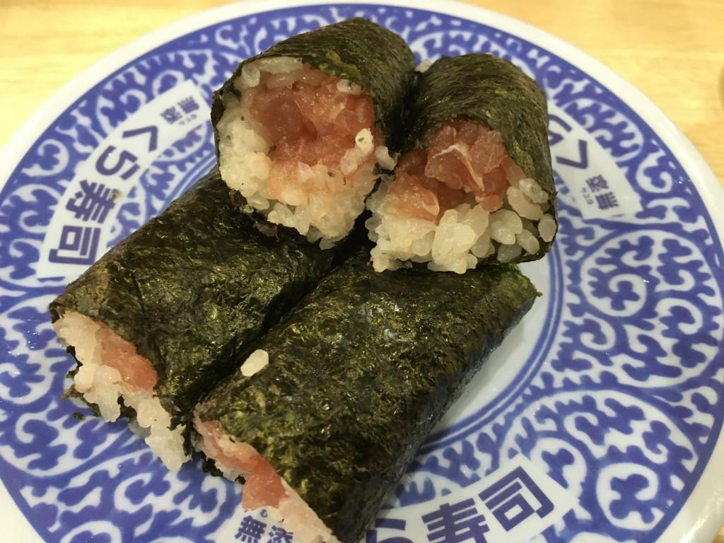 f:id:hikarujinzai:20160820213835j:plain