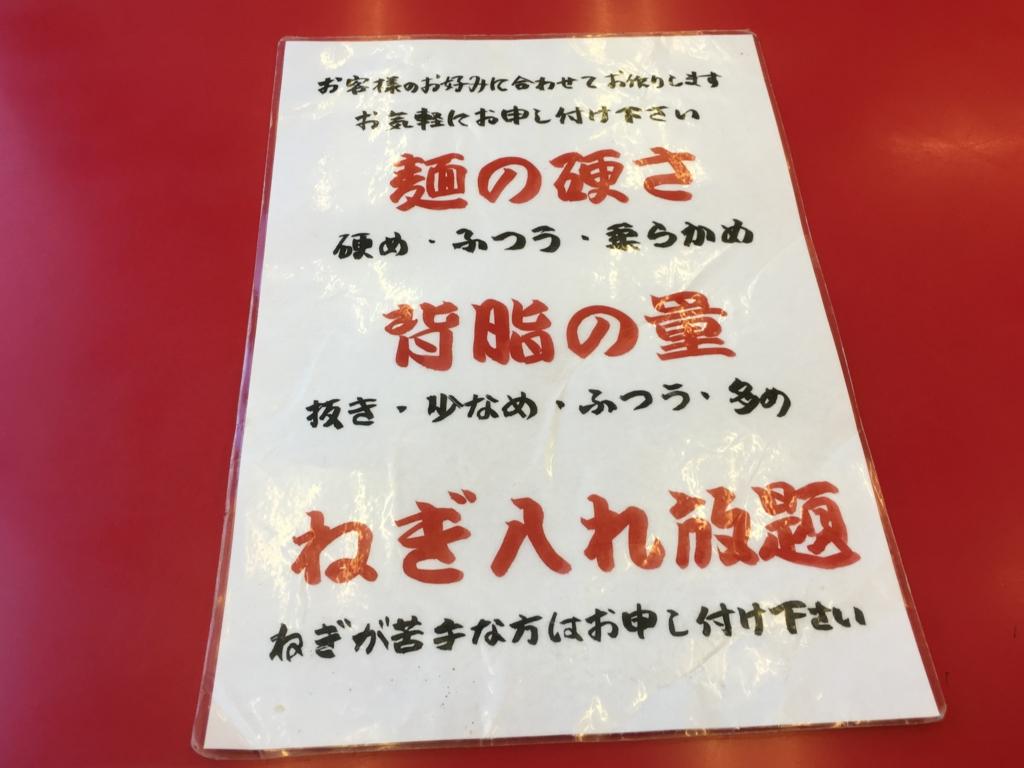 f:id:hikarujinzai:20160821175232j:plain