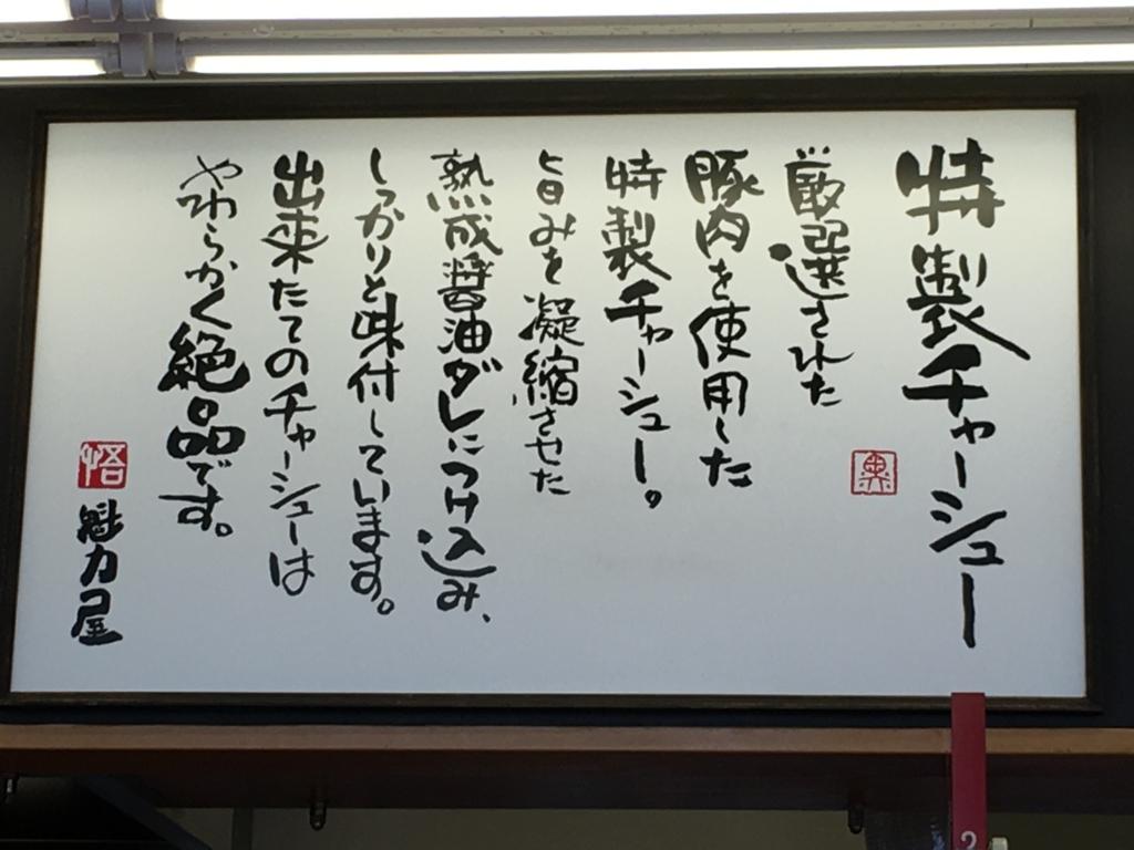 f:id:hikarujinzai:20160821175324j:plain