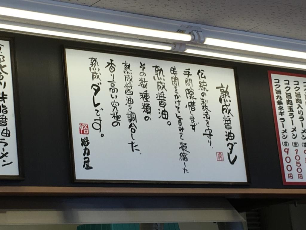 f:id:hikarujinzai:20160821175405j:plain