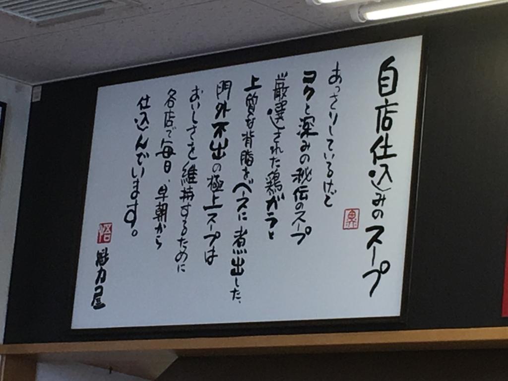 f:id:hikarujinzai:20160821175513j:plain