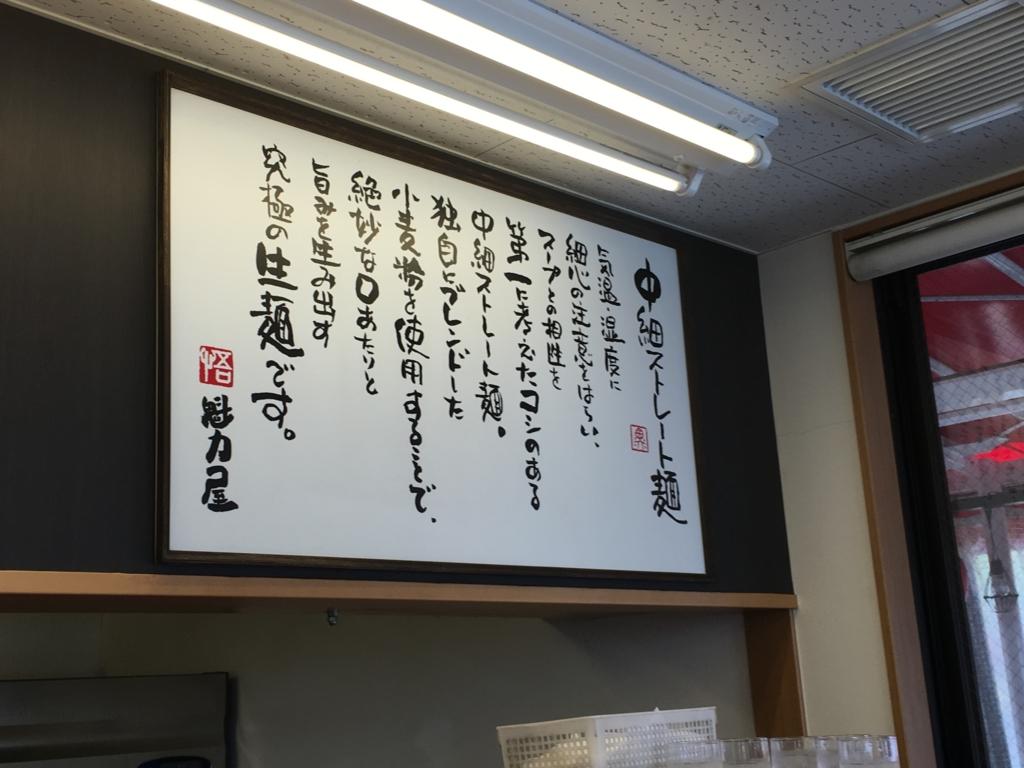 f:id:hikarujinzai:20160821175609j:plain