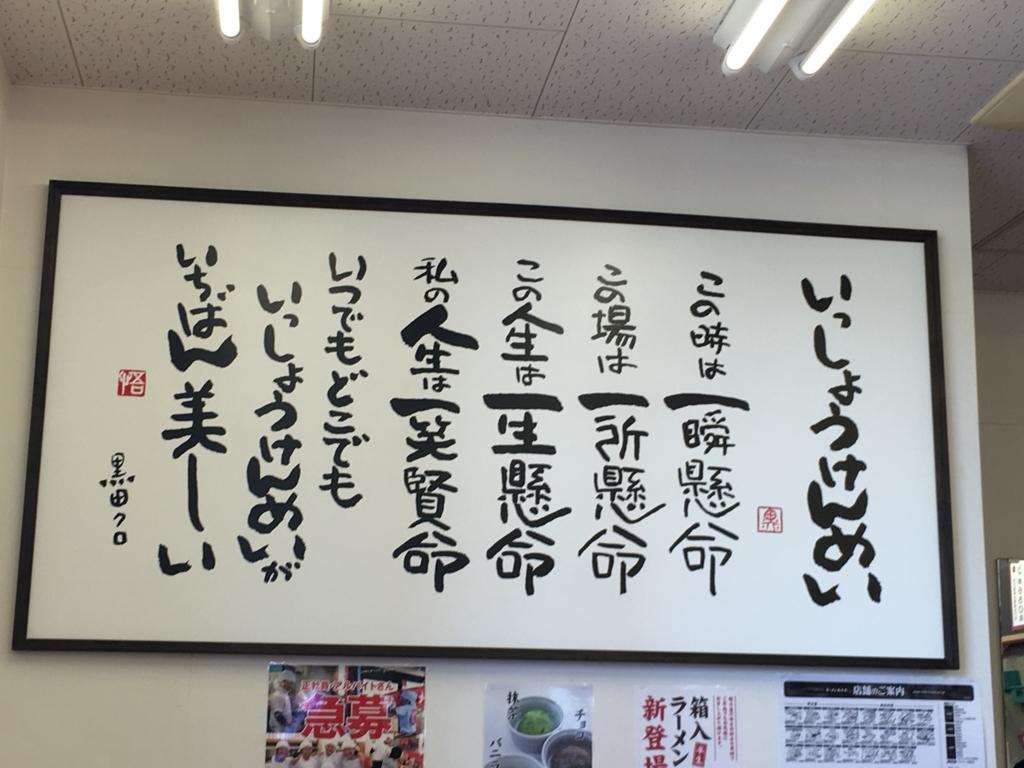 f:id:hikarujinzai:20160821182851j:plain