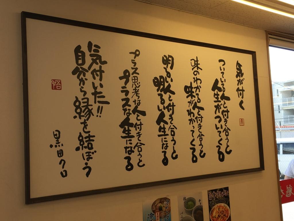 f:id:hikarujinzai:20160821182936j:plain