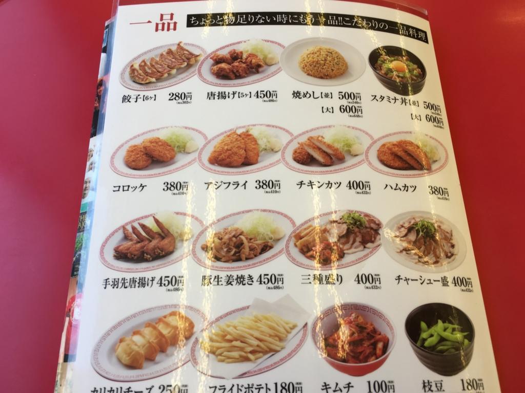 f:id:hikarujinzai:20160821184001j:plain