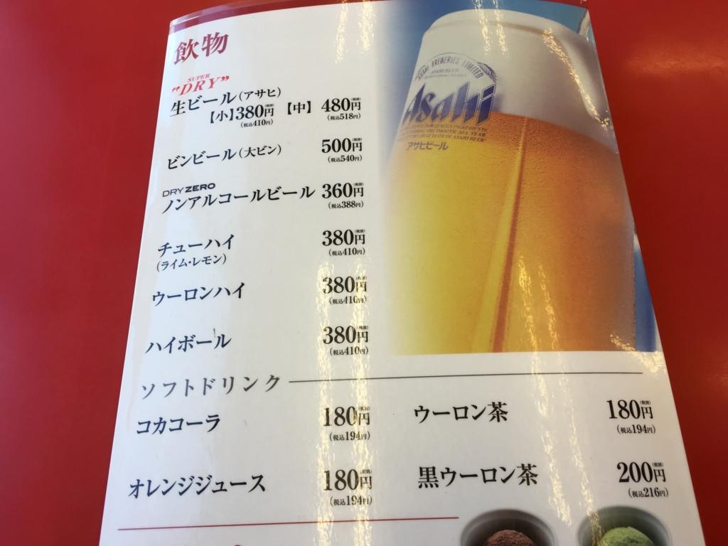 f:id:hikarujinzai:20160821184052j:plain