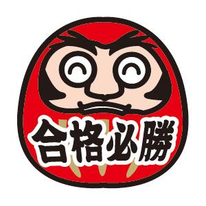 f:id:hikarujinzai:20160826080305j:plain