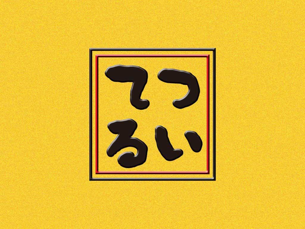 f:id:hikarujinzai:20160827065141j:plain