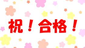 f:id:hikarujinzai:20160830063021p:plain