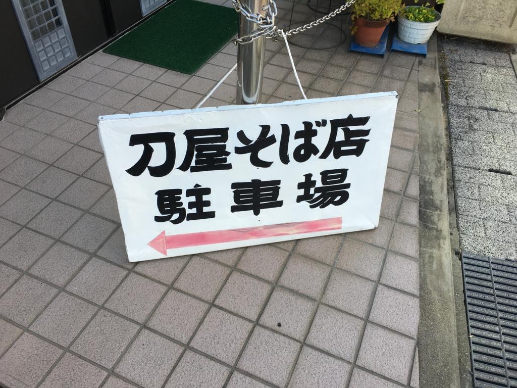 f:id:hikarujinzai:20160912210817j:plain