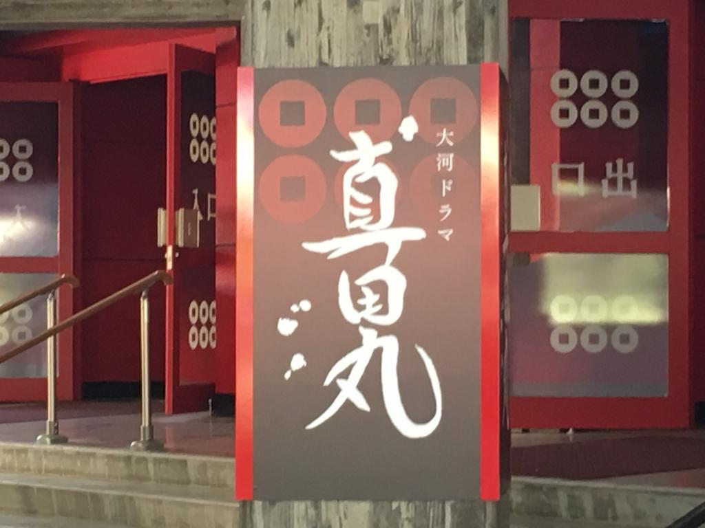 f:id:hikarujinzai:20160912212537j:plain