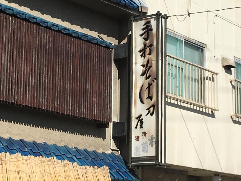 f:id:hikarujinzai:20160912212956j:plain