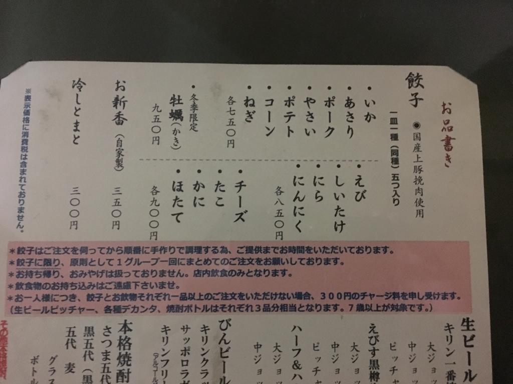 f:id:hikarujinzai:20160913192349j:plain