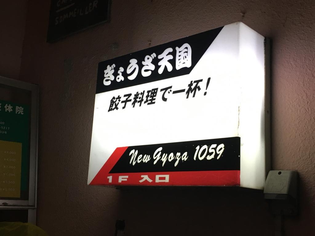 f:id:hikarujinzai:20160913193829j:plain