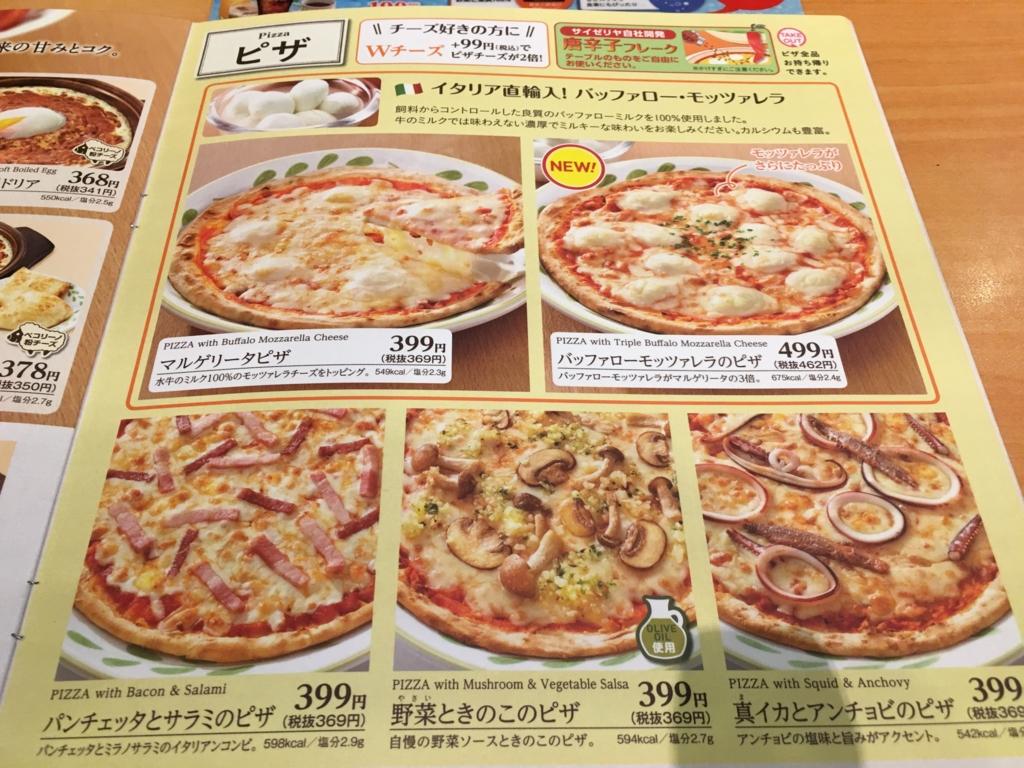 f:id:hikarujinzai:20160919204526j:plain
