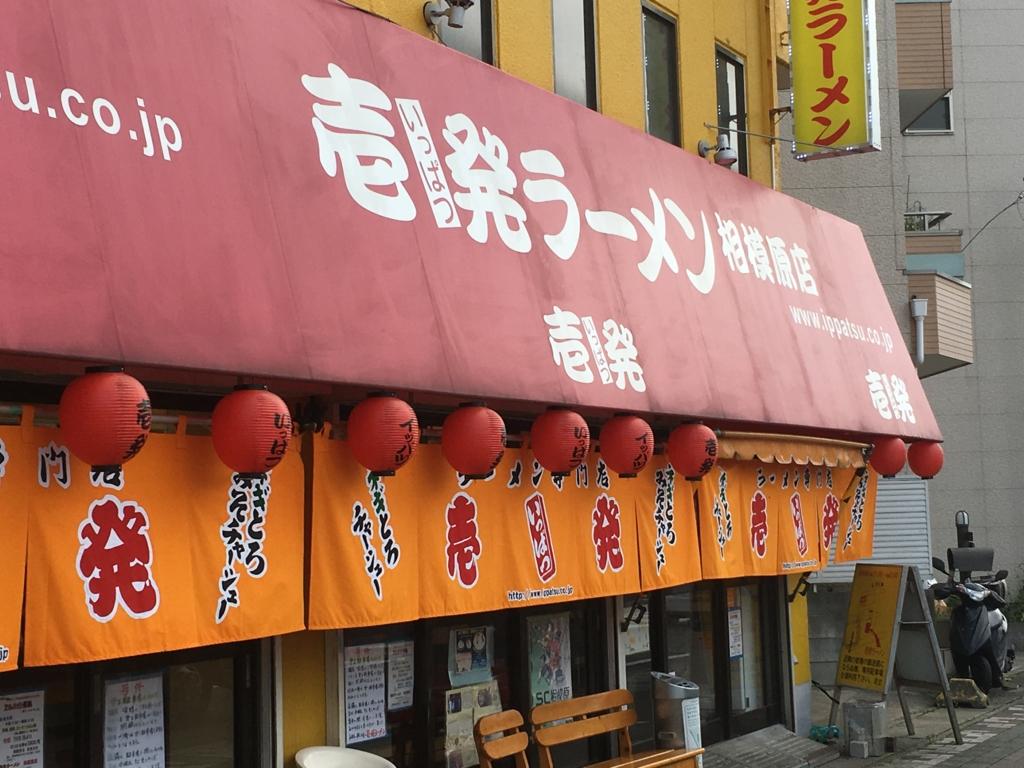 f:id:hikarujinzai:20160927042809j:plain