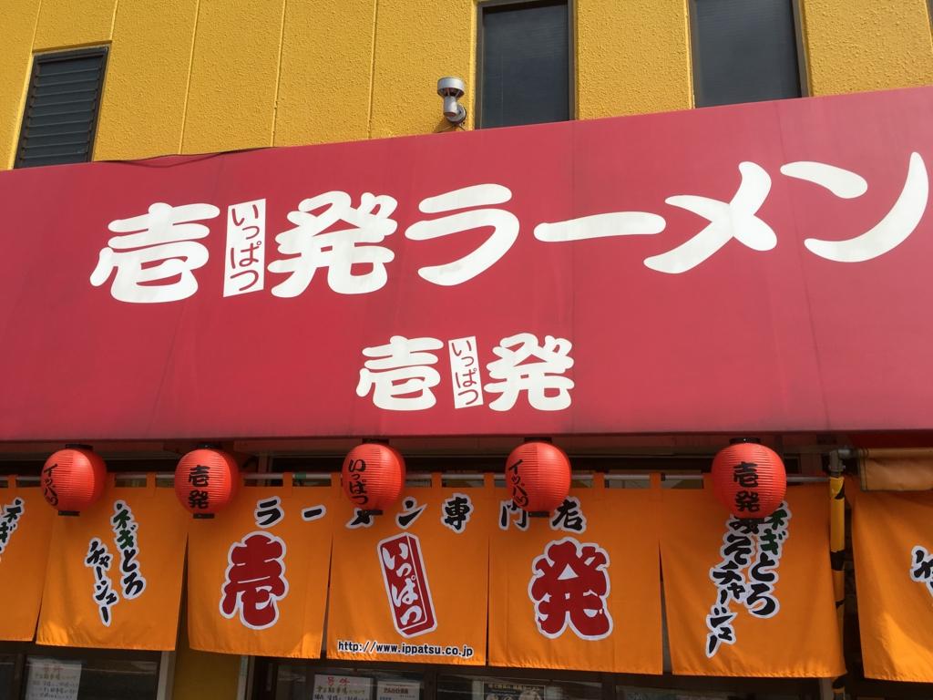 f:id:hikarujinzai:20160927043054j:plain