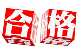 f:id:hikarujinzai:20161017225254p:plain
