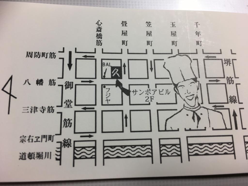 f:id:hikarujinzai:20161218132724j:plain