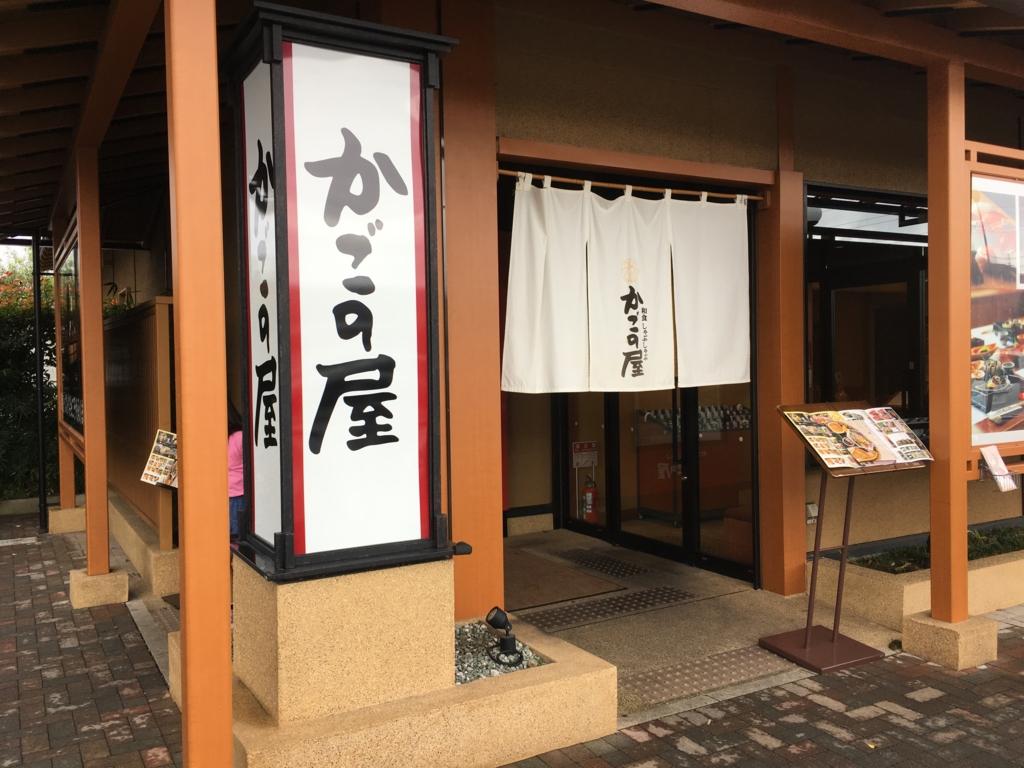 f:id:hikarujinzai:20170104222821j:plain