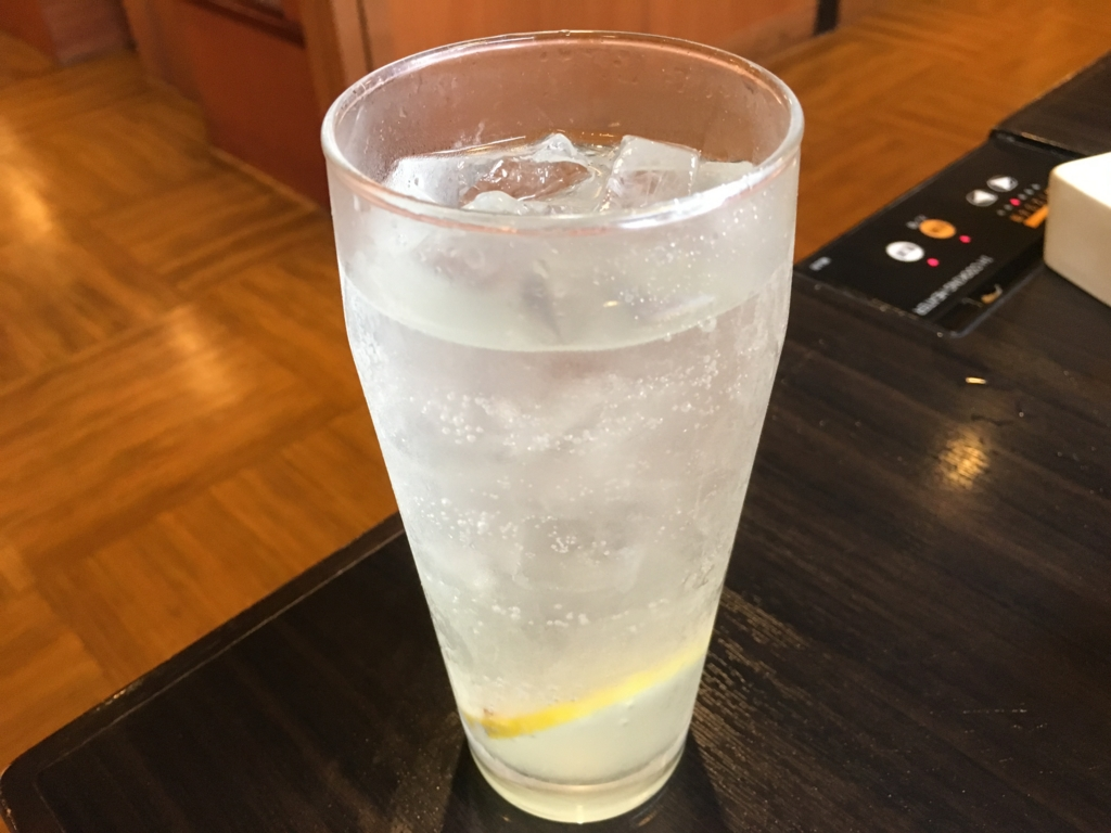 f:id:hikarujinzai:20170104225916j:plain